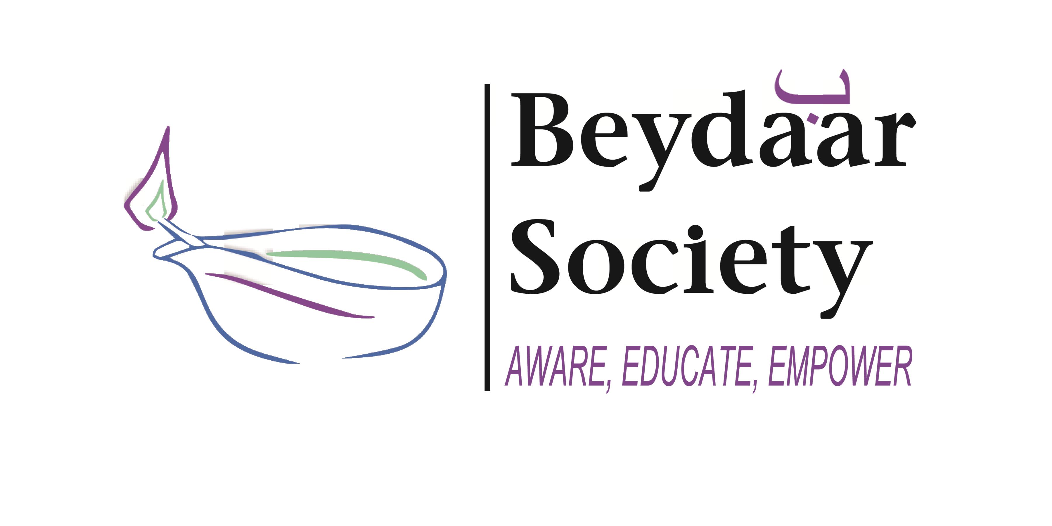 Beydaar Society